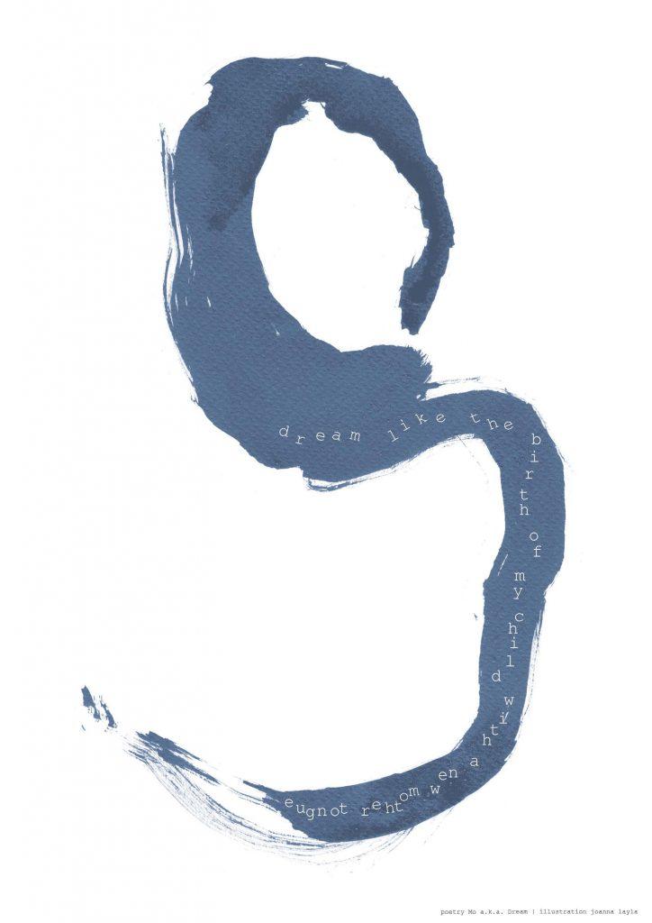Mohammed Aka The Dream Joanna Layla Illustration
